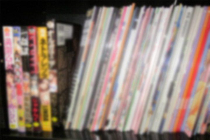 「東京」のお客様より、アダルトDVD・同人誌・成人コミック・64点買取させて頂きました