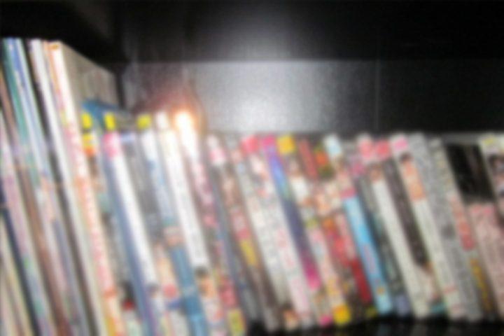 「東京」のお客様より、アダルトDVD・同人誌92点買取させて頂きました