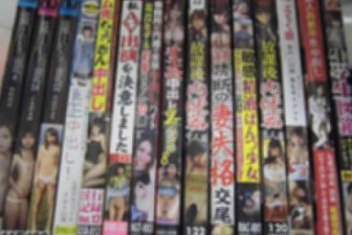 「東京」のお客様より、アダルトDVD15点買取させて頂きました