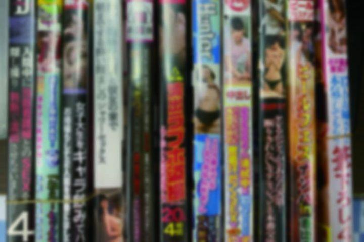 「東京」のお客様より、アダルトDVD10点買取させて頂きました