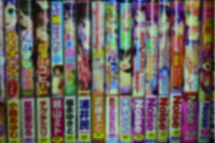 「愛媛」のお客様より、アダルトDVD・成人コミック120点買取させて頂きました