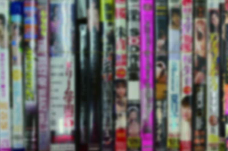アダルトDVD・同人誌・成人コミック77点