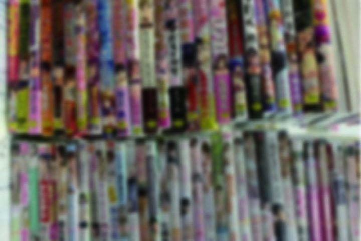 「東京」のお客様より、成人コミック・イメージDVD165点買取させて頂きました