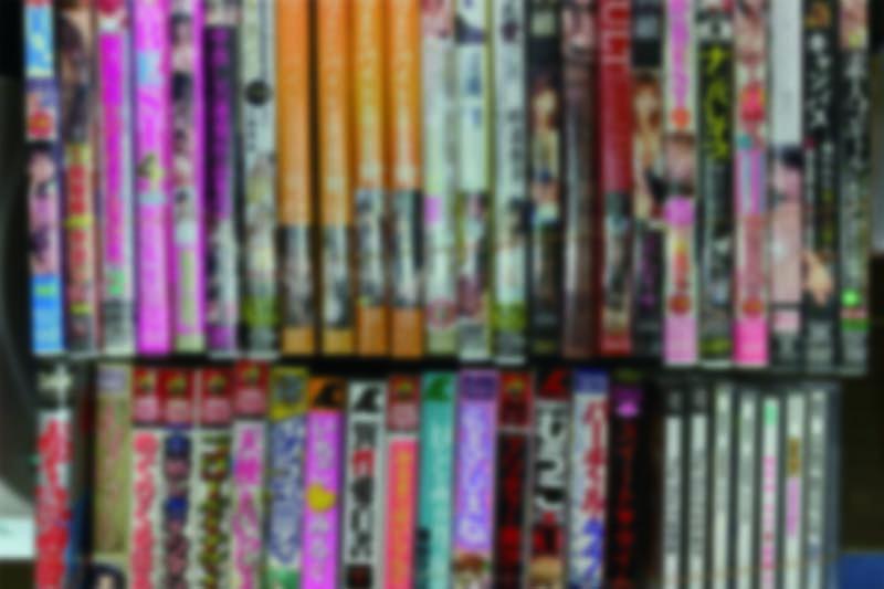 アダルトDVD・成人コミック67点