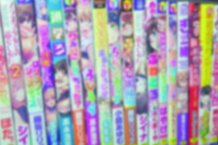 「和歌山」のお客様より、成人コミック・同人誌73点買取させて頂きました