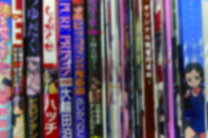 「東京」のお客様より、成人コミック・成人コミック雑誌・同人誌135点買取させて頂きました