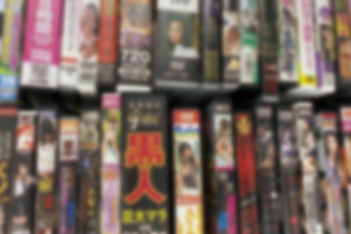 「大阪」のお客様より、アダルトDVD63点買取させて頂きました