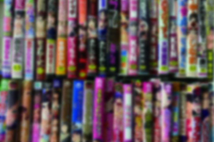 「長崎」のお客様より、成人コミック・同人誌187点買取させて頂きました