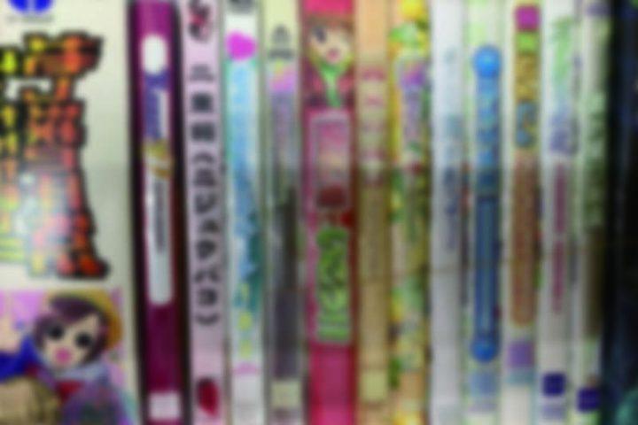「長野」のお客様より、アダルトDVD・成人コミック・同人誌・同人ソフト・PCゲーム148点買取させて頂きました
